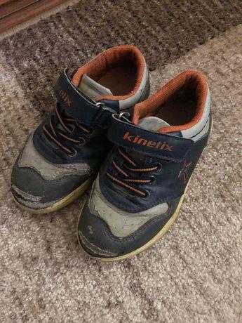 Детские кроссовки на мальчика размер 25 - 26