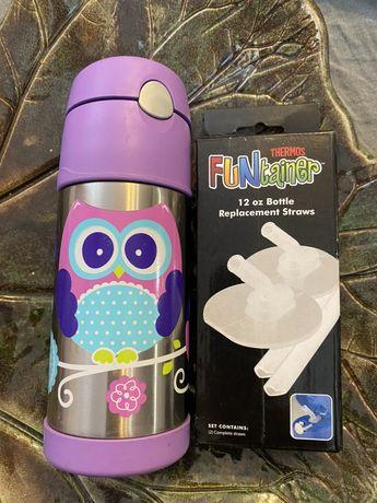 Dzieciecy termos na ciepłe napoje Funtainer plus zapas 2 szt wkład .