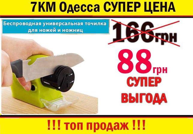 Электро Точилка для ножей и ножниц на батарейках SHARPENER ELECTRIC