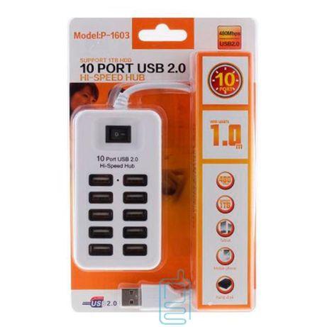 Hub 10 PORT USB 2.0 P-1603 white