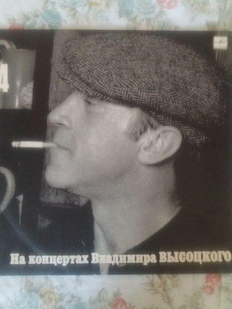 Пластинка На концертах В. Высоцкого