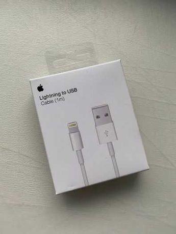 Cabo iPhone / ipad / Ipod - lightning - 1M