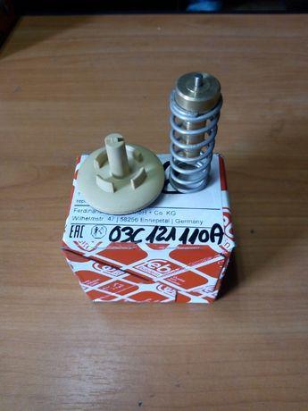 termostat silniki 1,2 HTP (3-cylindrowe) Grupy VW - Skoda, VW, Seat