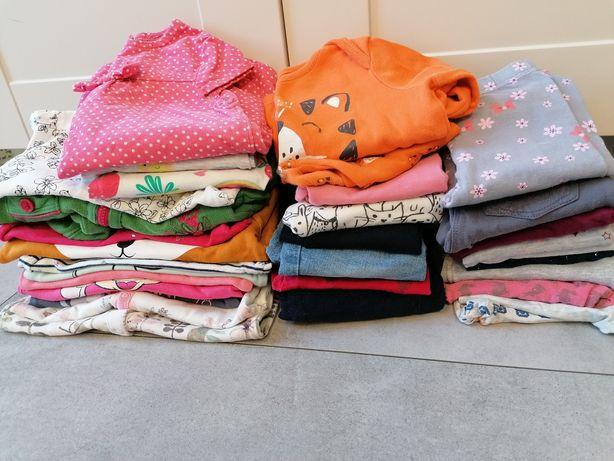 Paka 32 sztuki ubranka