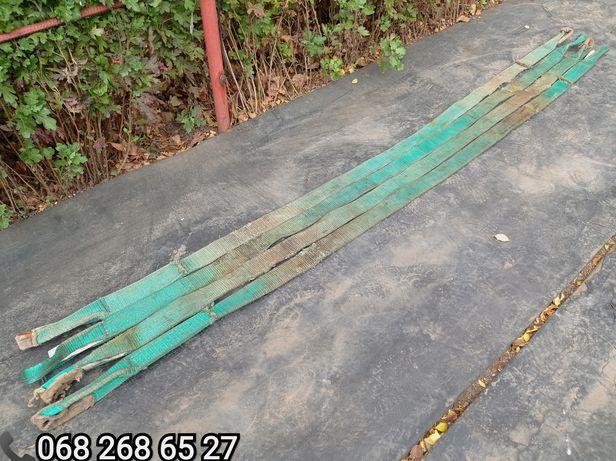Стропы подъёмные 2.5м 1t ширина 6см