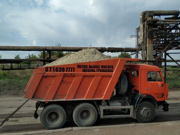 Граншлак,песок, щебень,шлак отвальный, щебень гранитный.Вывоз мусора.