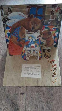 Книга объемная, книга панорама, Три медведя