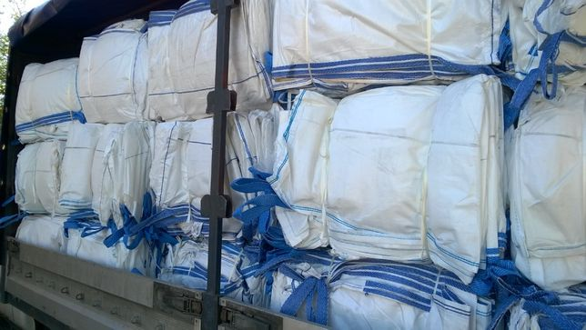 Big BAG BAGSY duże worki 90/90/170 cm na pasze,warzywa,granulat