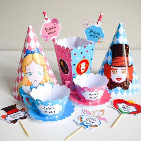 Алиса в стране чудес набор для дня рождения