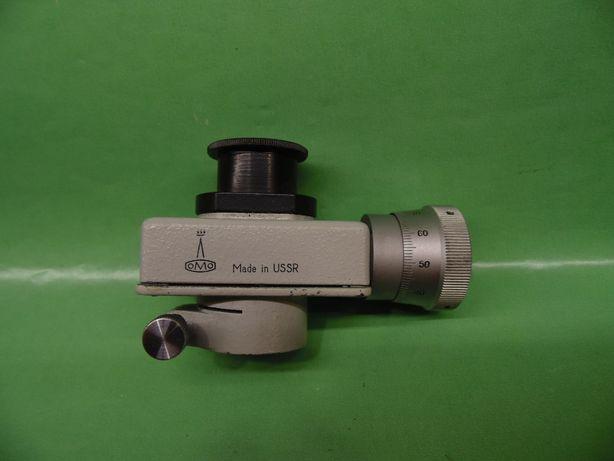 Микрометр окулярный винтовой МОВ-1-16