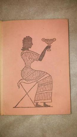 Mity Greków i Rzymian