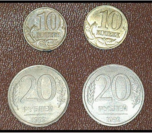 Четыре  монеты России