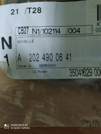 Хомут глушителя выхлопной трубы 2024900641