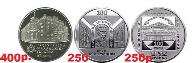 монеты Н.Б.У.2013, 2020 г..,капсулы