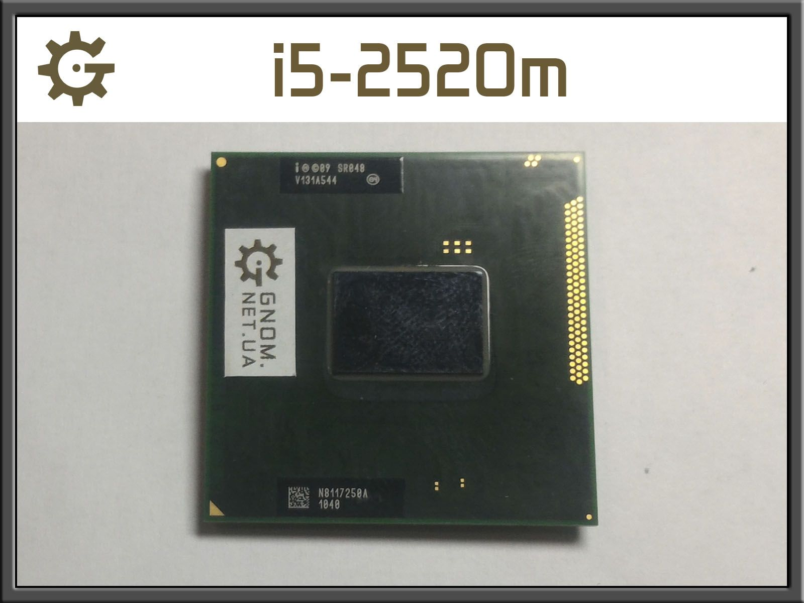 Процессор Intel Core i5-2520m ноутбук 2,5-3,2 Ghz Socket G2 SR048 +т/п