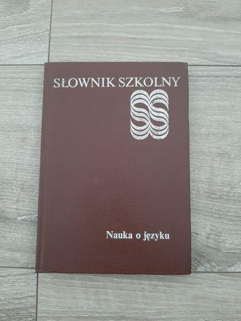 Słownik Szkolny - Nauka o języku