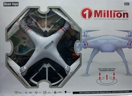 Радиоуправляемый, Летающий Квадрокоптер - дрон с WiFi камерой