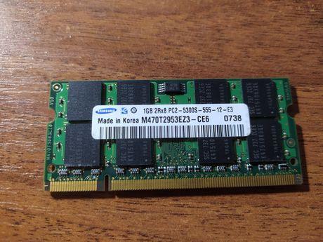 Оперативная память ноутбук RAM ОЗУ  sodimm ddr2 Samsung 1gb