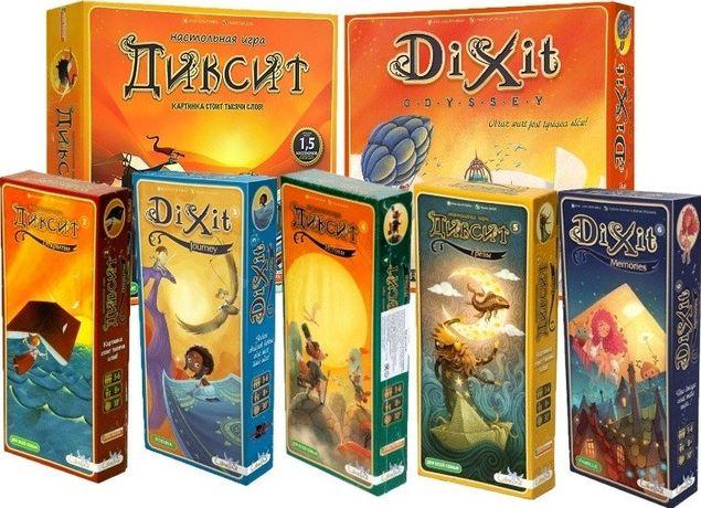 Дополнения к игре Dixit - Диксит 2, 3, 4, 5, 6, 7, 8