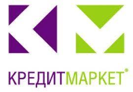 Кредиты Волчанск