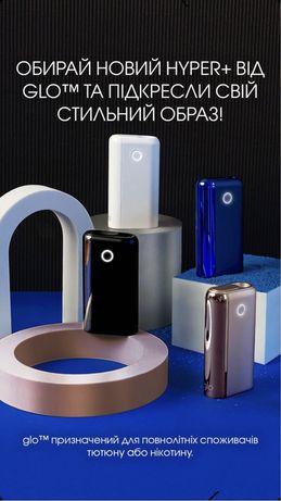 100% оригинал GLO PRO HYPER + Plus Новые с Зарядкой Дешево Опт