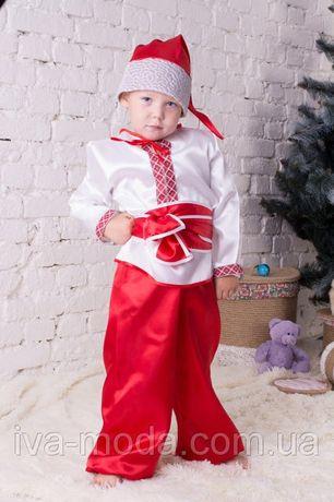 Карнавальный костюм Украинец, Козак
