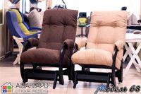"""Кресло-качалка глайдер из рогожки в спальню / гостиную """"Модель 68"""""""