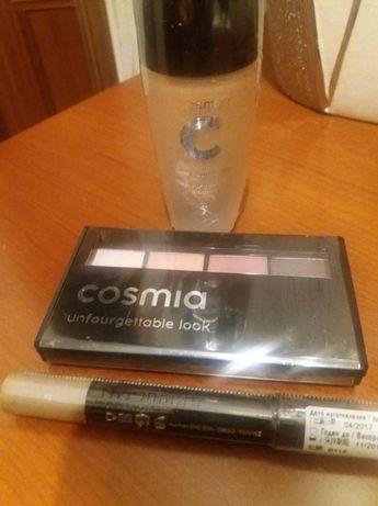 Cosméticos Cosmia Pack