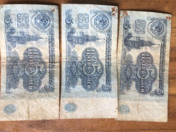 Рубли СССР 1961 года, 1, 3, 5,
