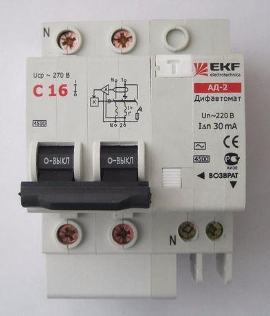 Диференціальний автомат EKF АД-2 16А