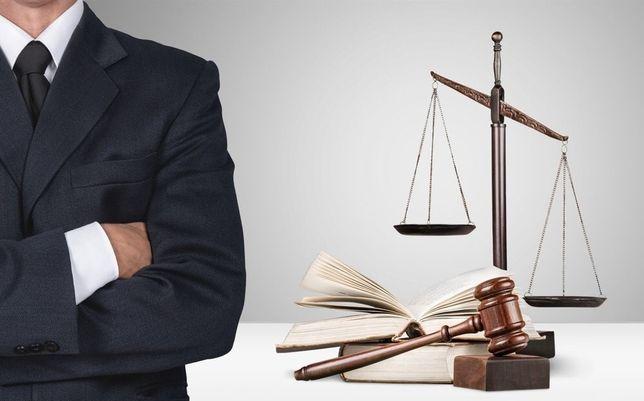 Адвокат, Юрист Консультація. Юридичні послуги. Цілодобово 0-24