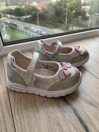 Туфлі дитячі туфли том.м 14 см 22 розмір взуття