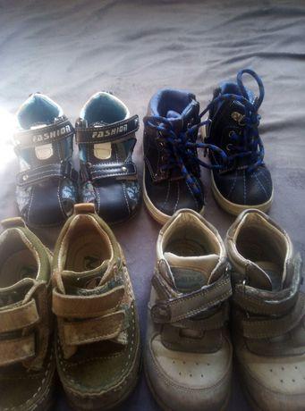 Продам ортопедические кожаные ботиночки 4 пары обуви на мальчика