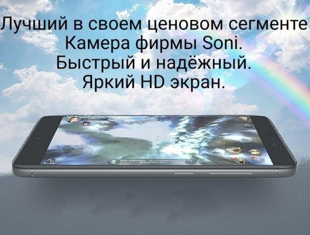Новые Xiaomi Redmi 4Х. Надежный телефон+мега комплект.