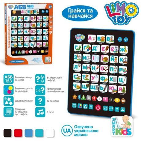 Детский игровой планшет интерактивный LIMO TOY SK 0019 азбука