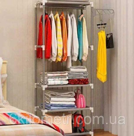Напольная вешалка для хранения одежды New Boxy Coat Rack