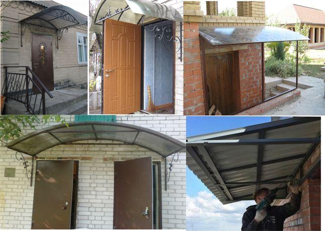 двери металлические , бронированные , входные , под заказ