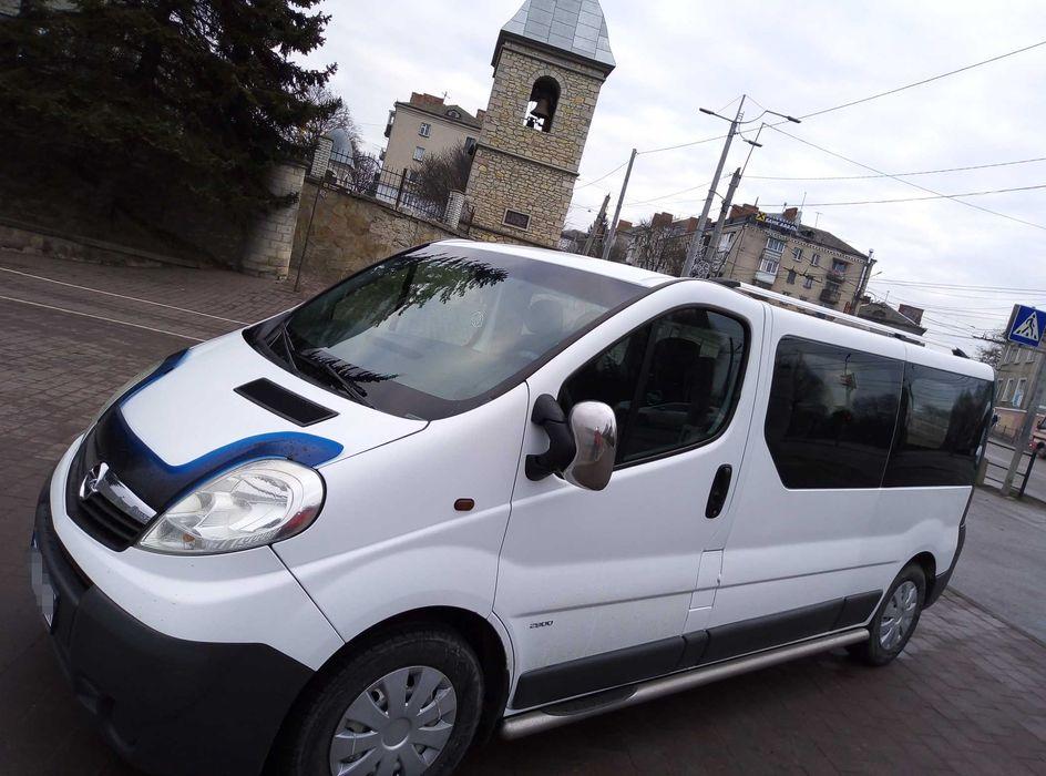 Пасажирські перевезення Тернополь - изображение 1