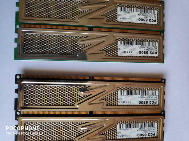 Оперативная память OCZ Platinum DDR2