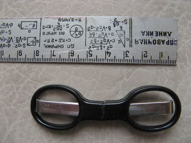 ножницы дорожные складные ссср металл черные