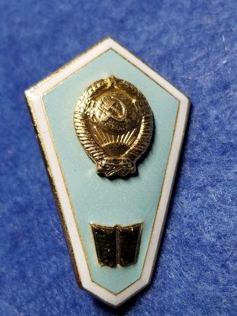 Значок поплавок ромб (Знак выпускника педагогического вуза)