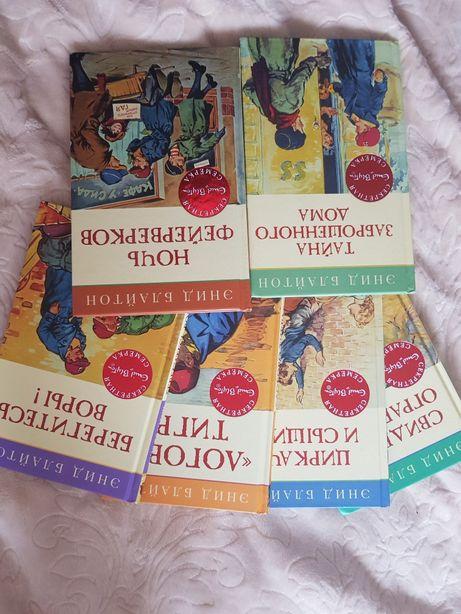 Серия книг приключенческая