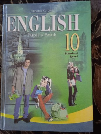 Продам книгу с английского языка !!!