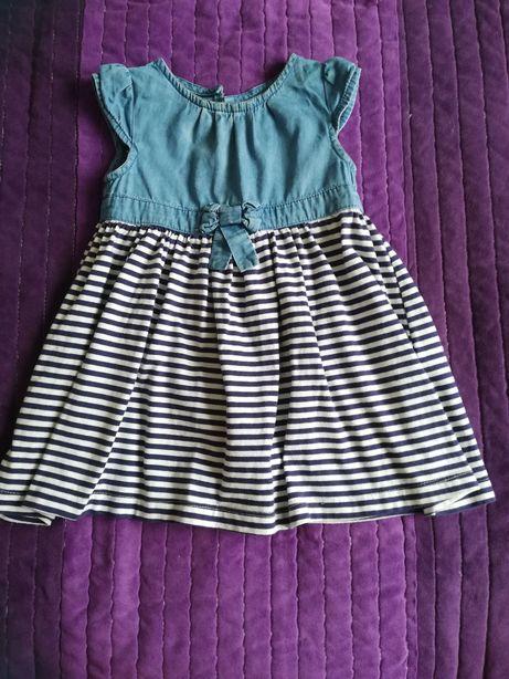 Sukieneczka R 86
