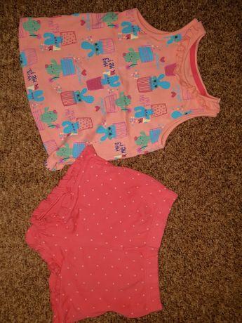 Костюм, пижама, набор, комплект George 92-98