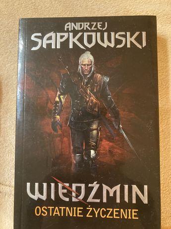 Wiedźmin Ostatnie Życzenie Sapkowski!