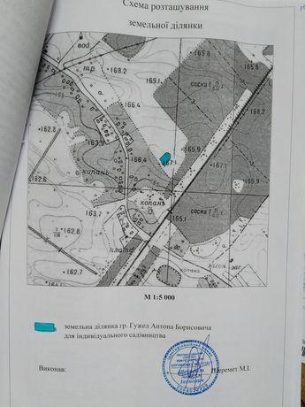 Земельный участок 12 соток, собственник