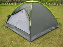 Палатка 2 местная код 1207