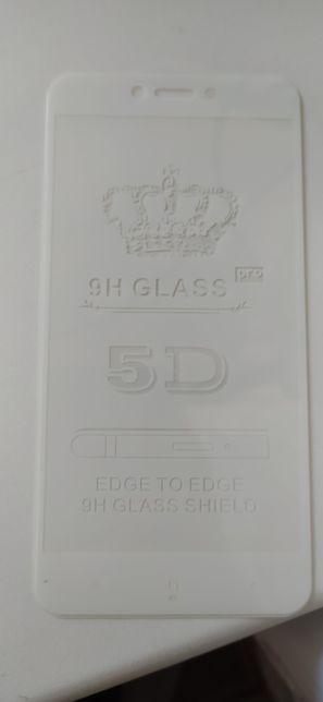 Стекло защитное  XIAOMI REDMI 4X 2.5D FULL GLUE белый