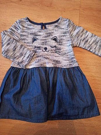 Sukienka jeansowa 86